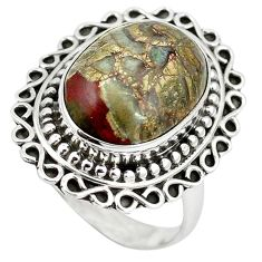 Natural brown mushroom rhyolite 925 sterling silver ring size 8.5 m1254
