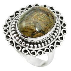Natural brown mushroom rhyolite 925 sterling silver ring size 8 m1255