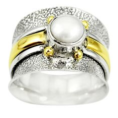 925 silver victorian natural white pearl two tone band ring size 7.5 m13195