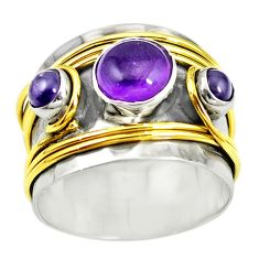 Victorian natural purple amethyst 925 silver two tone band ring size 6.5 m13221