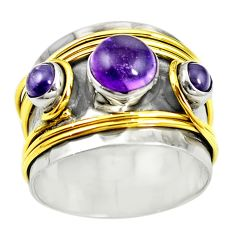 Victorian natural purple amethyst 925 silver two tone band ring size 9 m13227