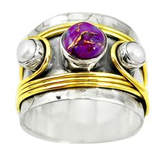 Victorian purple copper turquoise 925 silver two tone band ring size 9 m13233