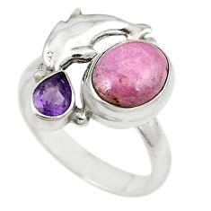 Purple phosphosiderite (hope stone) 925 silver dolphin ring size 8 m16367