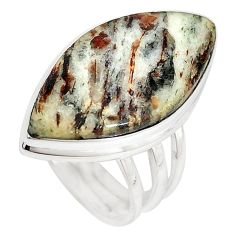 Natural bronze astrophyllite (star leaf) 925 silver ring size 7.5 m18471