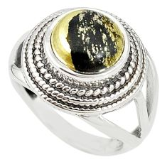 Natural golden pyrite in magnetite (healer's gold) 925 silver ring size 8 m19275