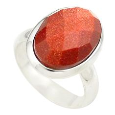 Natural brown goldstone 925 sterling silver ring jewelry size 5 m26375