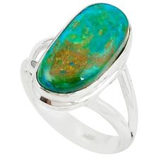 Natural blue opaline 925 sterling silver ring jewelry size 7.5 m26590