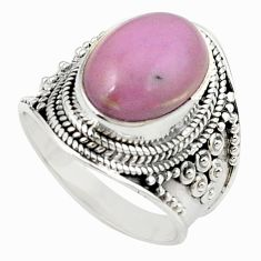 Natural purple phosphosiderite (hope stone) 925 silver ring size 7.5 m26828