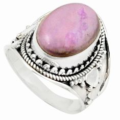 Natural purple phosphosiderite (hope stone) 925 silver ring size 6.5 m26836