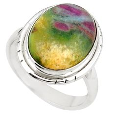 Natural pink ruby in fuchsite 925 sterling silver ring size 7.5 m26883