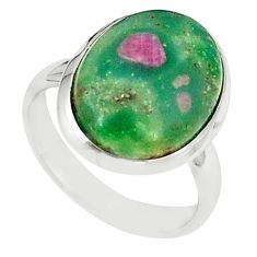 Natural pink ruby in fuchsite 925 sterling silver ring size 7 m26886