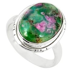 Natural pink ruby in fuchsite 925 sterling silver ring size 7.5 m26887