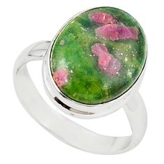 Natural pink ruby in fuchsite 925 sterling silver ring size 8 m26891