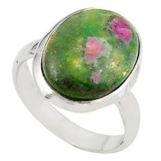 Natural pink ruby in fuchsite 925 sterling silver ring size 7.5 m26894