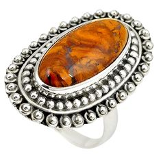 Natural brown vaquilla agate 925 sterling silver ring jewelry size 8 m27130