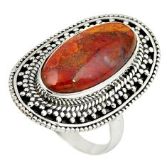 Natural brown vaquilla agate 925 sterling silver ring jewelry size 7 m27131