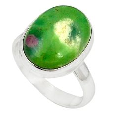Natural pink ruby in fuchsite 925 sterling silver ring size 7.5 m29856
