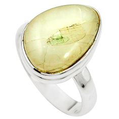 Natural green tourmaline in quartz 925 silver ring jewelry size 7.5 m50711