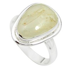 925 sterling silver natural green tourmaline in quartz ring size 7.5 m50718