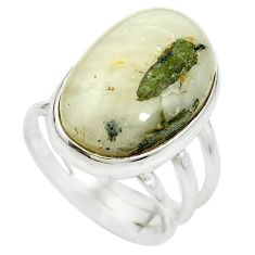 Natural green tourmaline in quartz 925 silver ring jewelry size 6 m50719