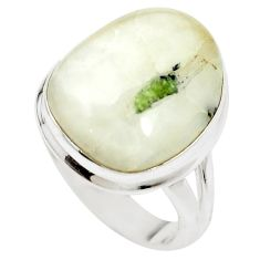 925 silver natural green tourmaline in quartz ring jewelry size 7.5 m50724