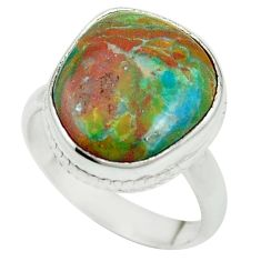 Natural green opaline 925 sterling silver ring jewelry size 7.5 m54946