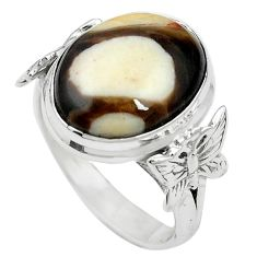 Natural brown peanut petrified wood fossil 925 silver ring size 7 m59702