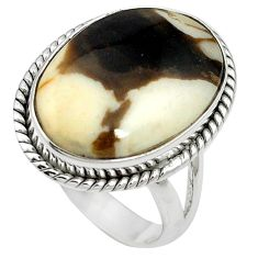 925 silver natural brown peanut petrified wood fossil ring size 8 m59704