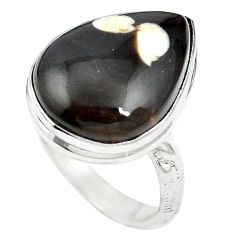Natural brown peanut petrified wood fossil 925 silver ring size 6 m59705