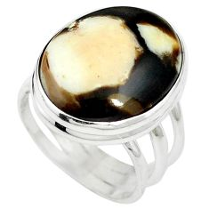 Natural brown peanut petrified wood fossil 925 silver ring size 6 m59709