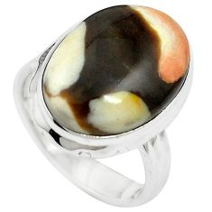 Natural brown peanut petrified wood fossil 925 silver ring size 8 m59720