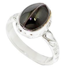 Natural black cat's eye sillimanite 925 silver ring jewelry size 6 m59822