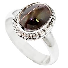 Natural black cat's eye sillimanite 925 sterling silver ring size 6 m59828