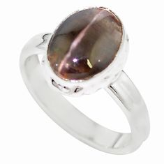 925 silver natural black cat's eye sillimanite ring jewelry size 7 m59833