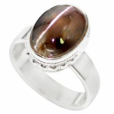 Natural black cat's eye sillimanite 925 silver ring jewelry size 6.5 m59839