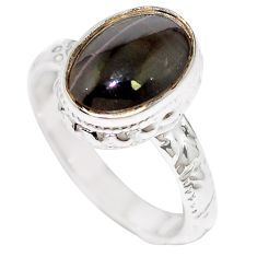 Natural black cat's eye sillimanite 925 sterling silver ring size 6 m59841