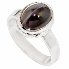 Natural black cat's eye sillimanite 925 sterling silver ring size 7 m59842