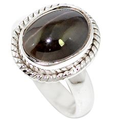 925 silver natural black cat's eye sillimanite ring jewelry size 5.5 m59859