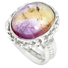 925 sterling silver natural purple ametrine ring jewelry size 7.5 m60010
