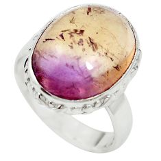 Natural purple ametrine 925 sterling silver ring jewelry size 7 m60015