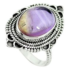 Natural purple ametrine 925 sterling silver ring jewelry size 6.5 m60030