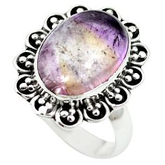 925 sterling silver natural purple ametrine oval ring jewelry size 6.5 m60032