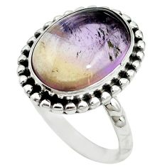 925 sterling silver natural purple ametrine oval ring jewelry size 7 m60037