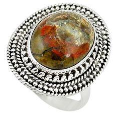 Natural brown mushroom rhyolite 925 sterling silver ring size 7 m6028
