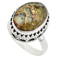 Natural brown mushroom rhyolite 925 sterling silver ring size 7 m6029