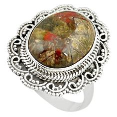 Clearance Sale-925 sterling silver natural brown mushroom rhyolite ring jewelry size 8.5 m6033