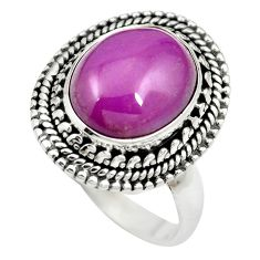 Natural purple phosphosiderite (hope stone) 925 silver ring size 7 m60923