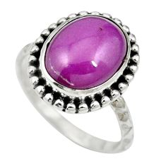 925 silver natural purple phosphosiderite (hope stone) ring size 6 m60924