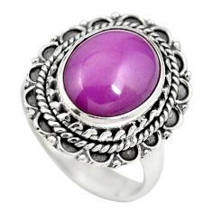 Natural purple phosphosiderite (hope stone) 925 silver ring size 6.5 m60935