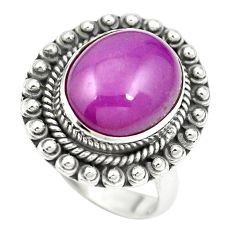 Natural purple phosphosiderite (hope stone) 925 silver ring size 6.5 m60938